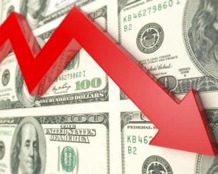 Valorização do Real frente ao Dólar